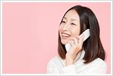 IP電話や光電話が利用できる